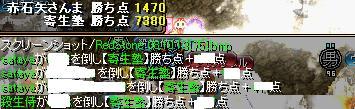 081013-17.jpg