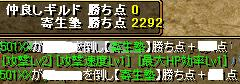 081018-14.jpg