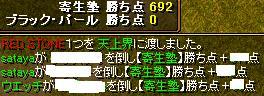 081020-4.jpg