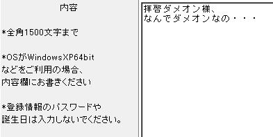 081021-5.jpg
