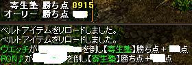 081027-4.jpg