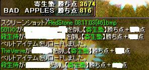 081103-7.jpg