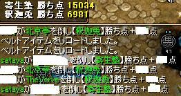 081109-14.jpg
