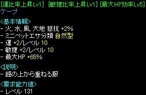 081213-15.jpg