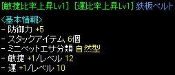 081213-19-1.jpg