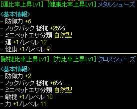 081213-19-2.jpg