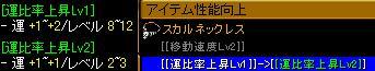 081213-20.jpg
