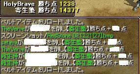 081221-17.jpg