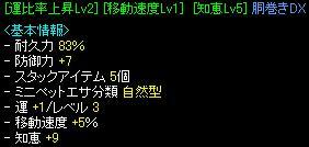 081226-a.jpg