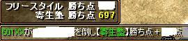 081229-8.jpg