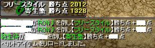 081229-9.jpg