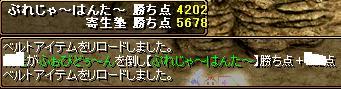 090104-80.jpg