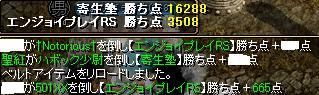 090112-8.jpg