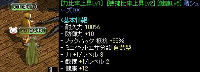 090115-1.jpg