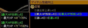 090215-4.jpg