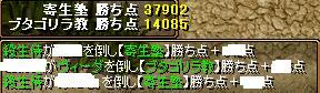 090222-61.jpg