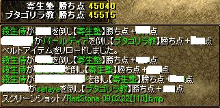 090222-71.jpg