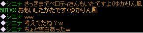 090309-a.jpg