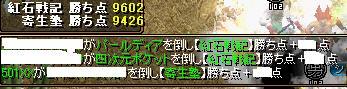 090316-8.jpg