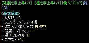 090319-53.jpg