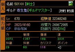 090319-61.jpg