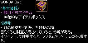 090319-76.jpg