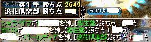 090323-3.jpg