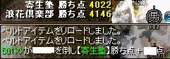 090323-5.jpg