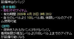 090410-18.jpg