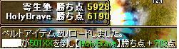090503-8.jpg