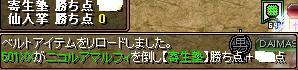 090517-12.jpg
