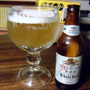 Beer_0808-10.jpg