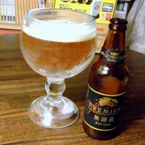 Beer_0808-11.jpg