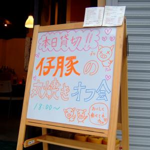 Kobuta_0808-31.jpg