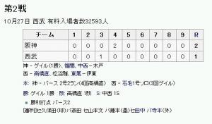 Tigers_0808-4.jpg