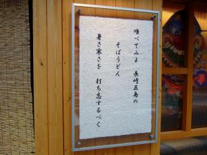 Umaka_0808-20.jpg
