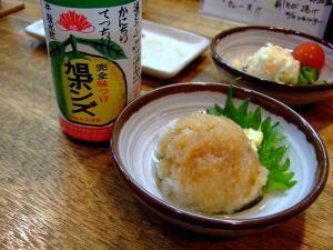 Yao_Kamaboko_0805-33.jpg