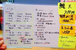 Yao_Kamaboko_0805-41.jpg