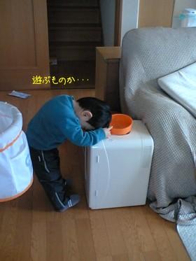 asobumonoka4.jpg