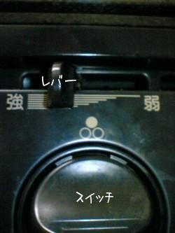 karyoku.jpg