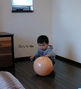 koreiinebo-ru.jpg