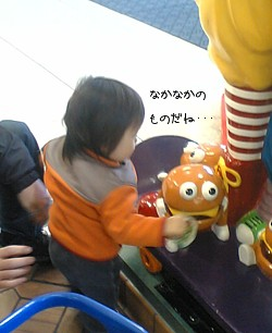 nakanakano-.jpg