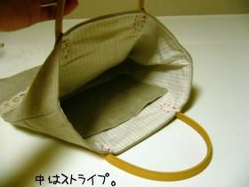 nakasuto.jpg