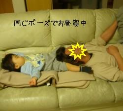 nitamonooyako.jpg