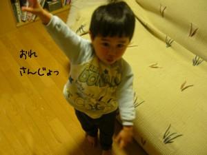 oresanjo.jpg