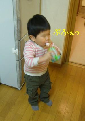 otyano02.jpg