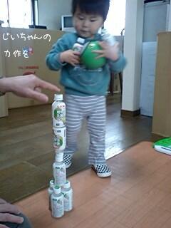 rikisakuwo.jpg
