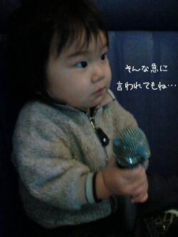 sonnnakoto.jpg