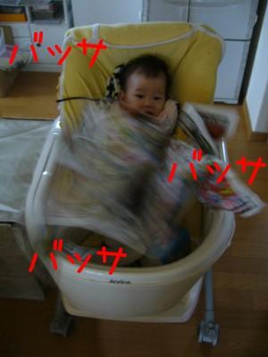 turasizuki2.jpg