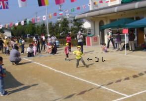 undoukai02.jpg